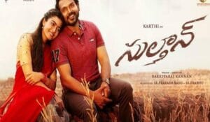 Sulthan Karthi Full HD Tamil Movie Download, Cast, Story & Review